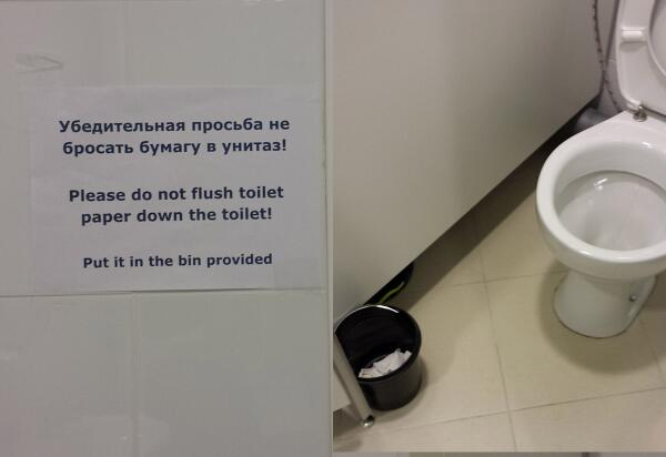 JOURNALISTS AT SOCHI ARE LIVE-TWEETING THEIR HILARIOUS AND GROSS HOTEL EXPERIENCES